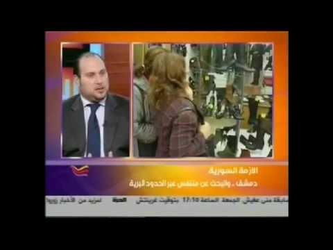 Karim Nakhle Al Hurra TV impact of Sanction on Syria on the Lebanese & Iraqi Economy