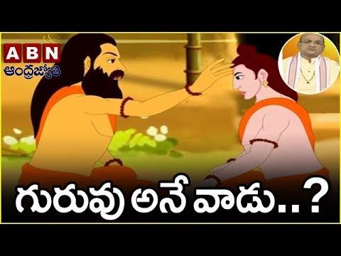 Garikapati Narasimha Rao About Atheists | Nava Jeevana Vedam | Episode 1279