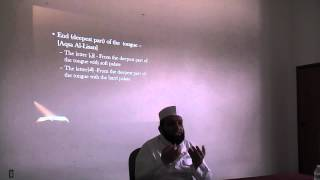 Tajweed by Sheikh Mamdouh Mahmoud Part 6