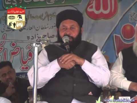 Hazrat Sultan Fiaz ul Hassan Qadri Speech at Urs Hazrat Imam Hussain(R.A) 2012
