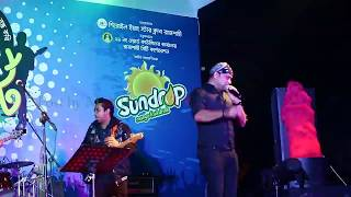Tui Jodi Chinti Amay Poraner Pakhi By S I Tutul Concert version 2017 HD720P