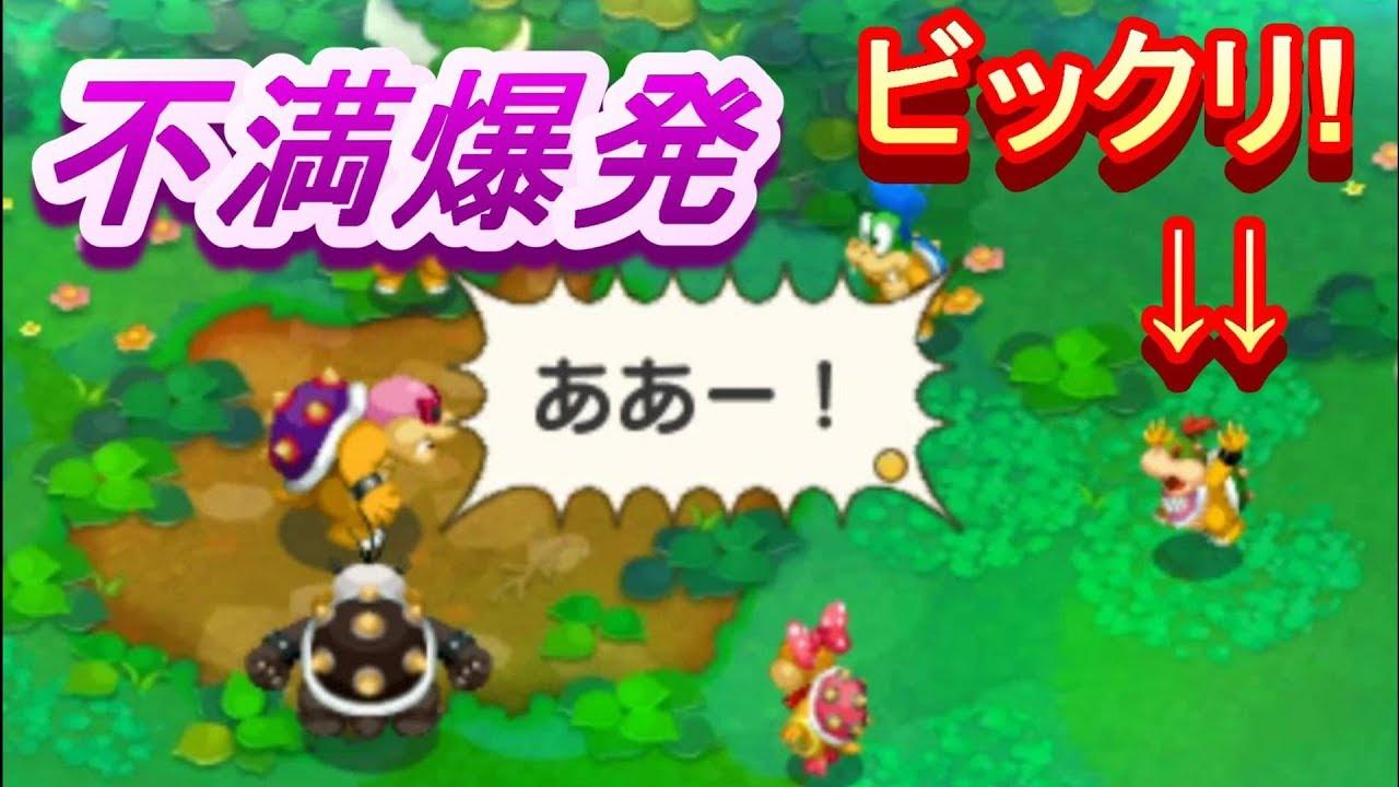 クッパ (ゲームキャラクター)の画像 p1_38