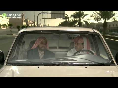 MBC1 - واي فاي - الفقير - Smashpipe Entertainment Video