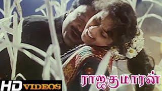 Kaatule Kambakaatule... Tamil Movie Songs - Rajakumaran [HD]