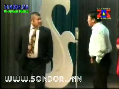 Bi Aztai Mongol 1 video