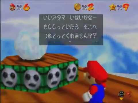 Super Mario 64 120(121) star speed run 1:48:50 (1:47:55 in SDA Timing)