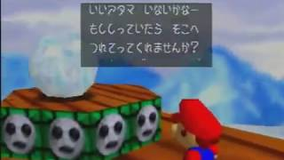 Super Mario 64 120(121) star speed run 1_48:50 (1:47:55 in SDA Timing)