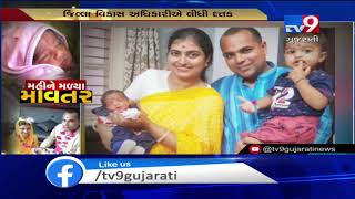 Setting An Example Of Humanity, Anand District Development Officer (DDO) adopts baby girl