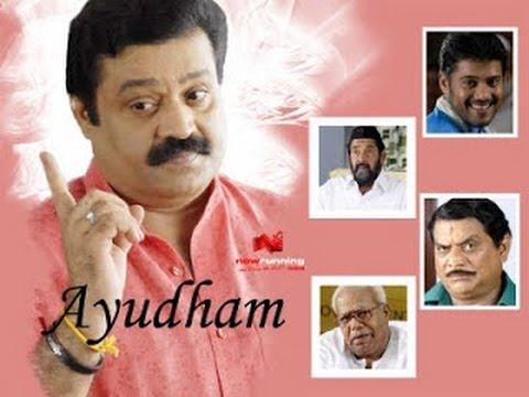 Aayudham (2008) Full New Malayalam Suspense Movie   Suresh Gopi...