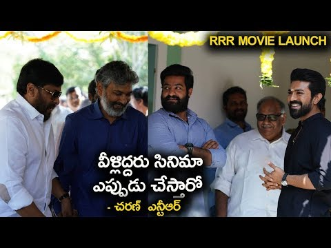 Jr.NTR & Ram Charan RRR Movie Launch By Megastar Chiranjeevi | SS Rajamouli