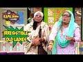 Gulati & Kapil, The Irresistible Old Ladies - The Kapil Sharma Show thumbnail