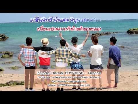[Karaoke-Thaisub] BOYFRIEND - Freedom (SEVENTH COLOR)