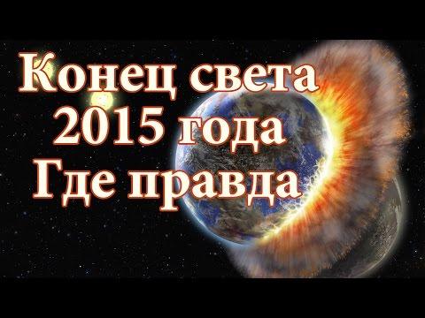 Прививка от гриппа 2017 в России