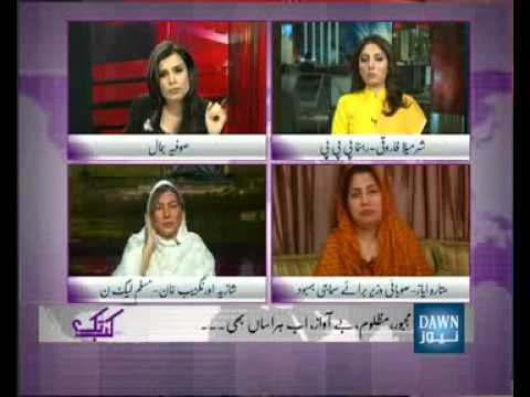Kab Tak-peshawar University Sexual Harassment-ep 22-part-2 video