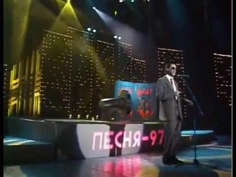 Григорий Лепс Раздумья мои 1997 г.