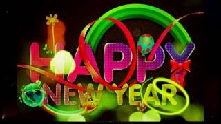 Happy New Year 2017 Images | SMS | Wishes | Greetings | Quotes | Wallpapers