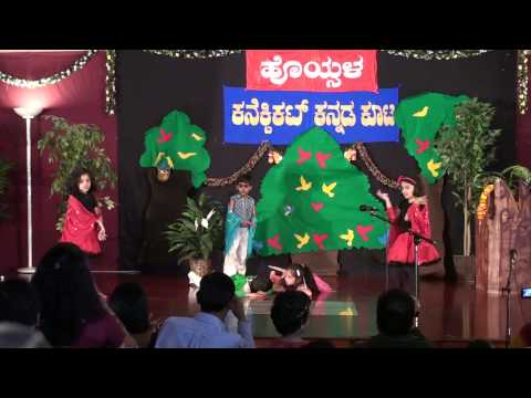 Putani Agent 123 - Kee Kee - Kannada Musical Dance Drama - Hoysala Kannada Koota video