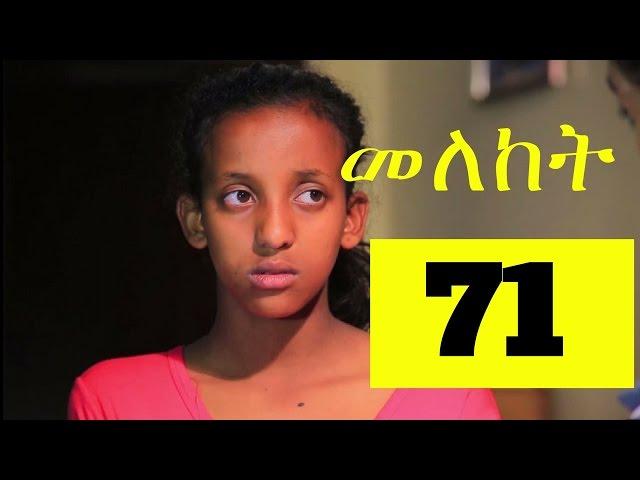Meleket Drama- Episode 71