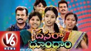 Rachaa - Dasara Dhoom Dham Songs - Telangana Folk Singers with Racha Ramulamma