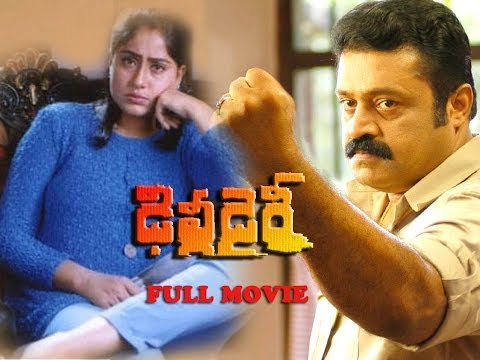 Delhi Diary Telugu Full Length Movie || Suresh Gopi & Vijayashanthi