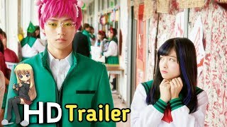 The Disastrous Life of Saiki K [Live Action Movie 2017] | Anime Tv Channel