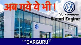 Time up Volkswagen Diesel Engine in India? Ask CARGURU