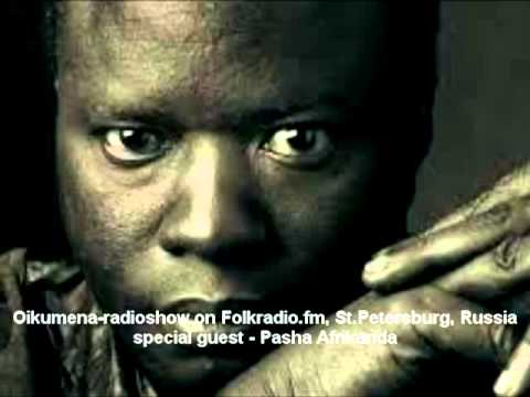 Oikumena-radioshow2. Music of Dakar, Senegal