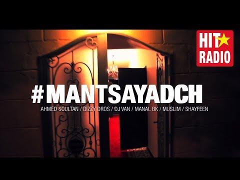 download lagu Ahmed Soultan, Dizzy Dros, DJ Van, Manal gratis