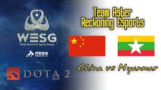 Team Aster vs Reckoning Esports | WESG 2018