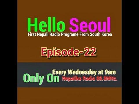 Hello Seoul Episode 22