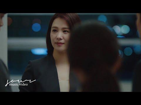 Download WATCHER 왓쳐 OST Part 3 엘리케이 Elli K - Blurry MV Mp4 baru