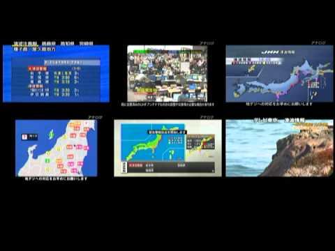 東北地方太平洋沖地震発生時の全テレビ局同時マルチ映像