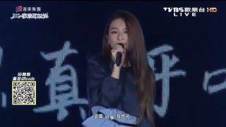 20151219  Hebe田馥甄新北市歡樂耶誕城《小幸運》