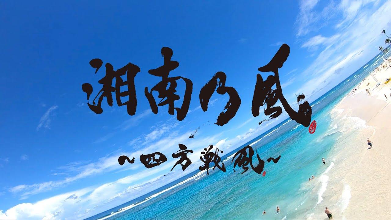 湘南乃風の画像 p1_22