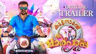 Kuttanadan Marpappa Movie Trailer | Kunchacko Boban | Aditi Ravi | Innocent | 2018 Malayalam Movies