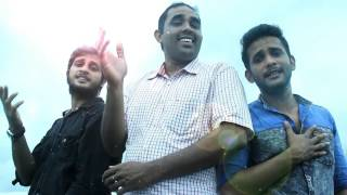 Eid Mubarak Song   Mappila Pattu Mp3   Iqbal Kannur