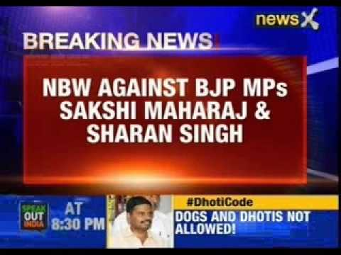 Non Bailable warrant against BJP MP Sakshi Maharaj and Sharan Singh in Ayodhya demolition case