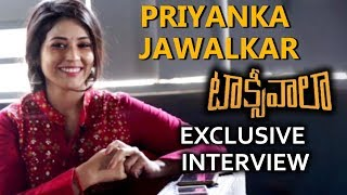 Taxiwala Heroine Priyanka Jawalkar Exclusive Interview About Movie | Vijay Devarakonda