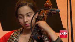 Afghan Orchestra Performs At Davos Session