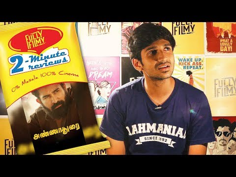 Annadurai - 2 Minute Review | Vijay Antony | Fully Filmy