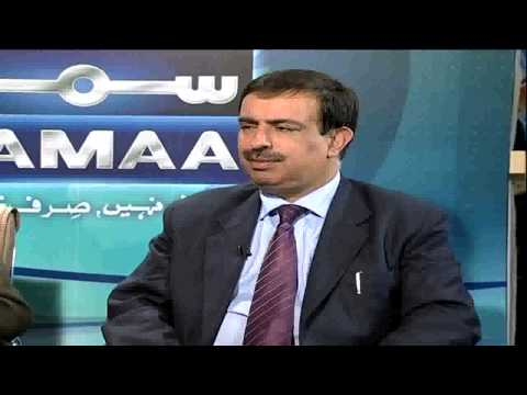 Samaa TV:Ejaz Haider 'Kashmir and Pak-India Relations (1/4)