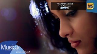 Ananthaya Soya - Geeth Abeynayake
