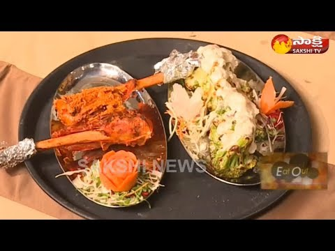 Sakshi Eat Out : Nalli Barra, Cheese Grilled Berkeley Recipe || - 3rd June 2018