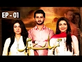 Tumhare Hain Episode 01 - Full HD - Top Watched Drama In Pakistan