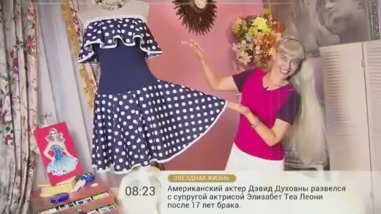 Как сшить сарафан своими руками с ольгой никишичевой