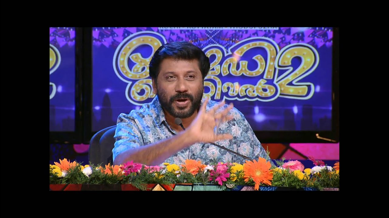 Comedy Festival Season 2 I Episode 111 – Part 3   Mazhavil Manorama