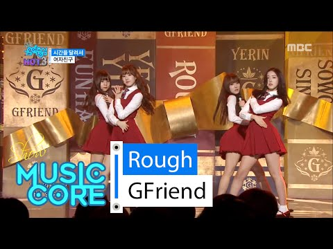 [HOT] GFriend - Rough, 여자친구 - 시간을 달려서, Show Music Core 20160206