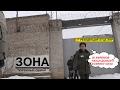 Отец ЛНР Ефремов сбежал из СИЗО г. Старобельск...