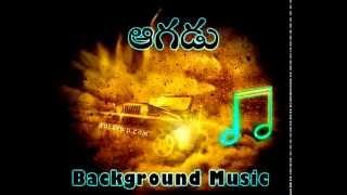 Aagadu - background music (Mahesh babu, Tamannah)