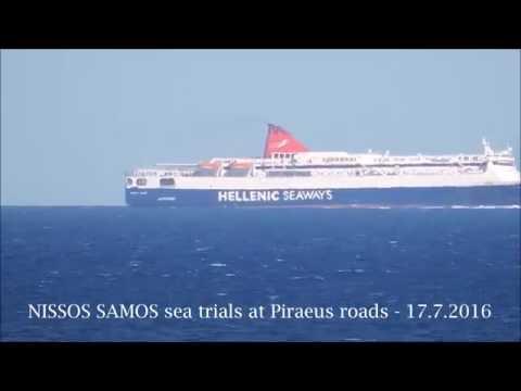 NISSOS SAMOS sea trials at Piraeus roads